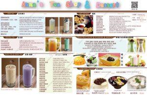 甜品菜单2