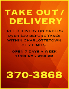 Charlottetown Chinese Take Out Delivery 2017